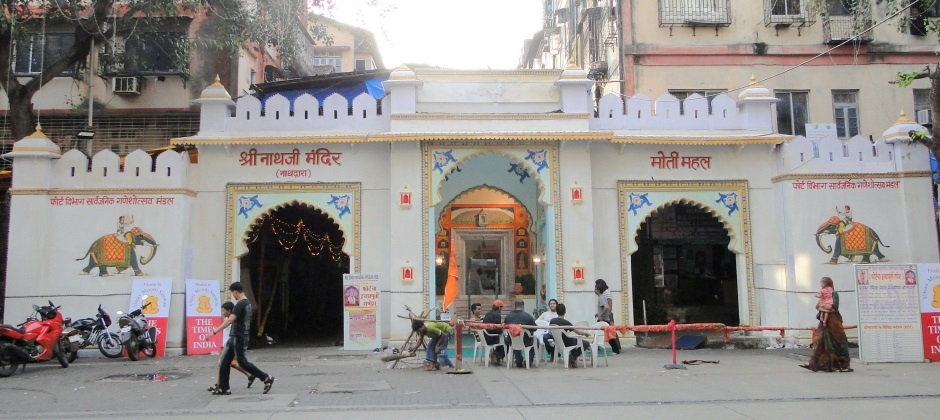 Udaipur: Visit Temple in Nathdwara (200 Kms- 4 Hrs)
